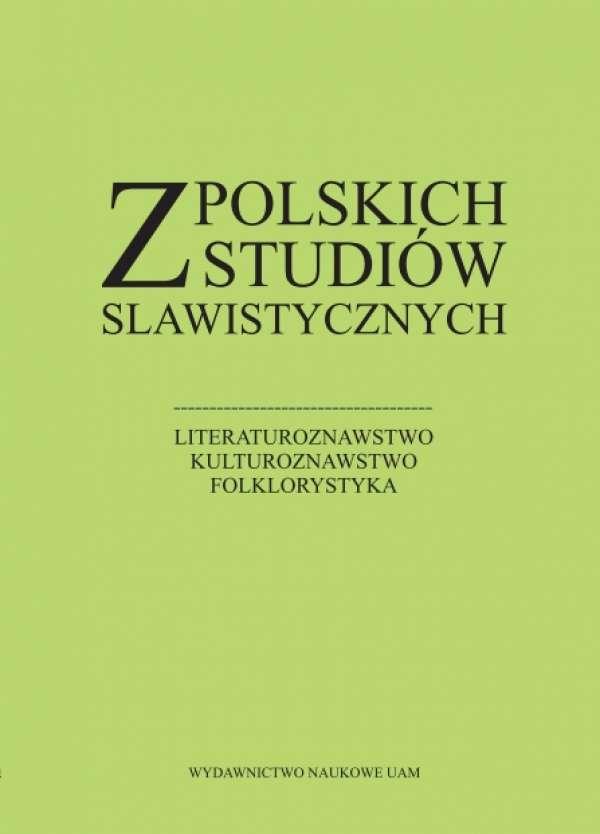 Z_polskich_studiow_slawistycznych_1._Literaturoznawstwo__kulturoznawstwo__folklorystyka
