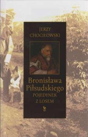 Bronislawa_Pilsudskiego_pojedynek_z_losem