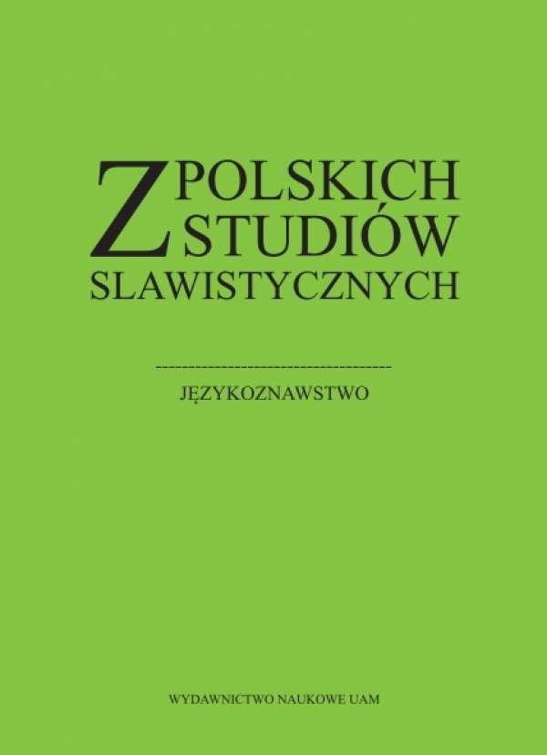Z_polskich_studiow_slawistycznych_2._Jezykoznawstwo