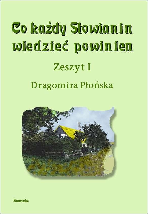 Co_kazdy_Slowianin_wiedziec_powinien._Zeszyt_I