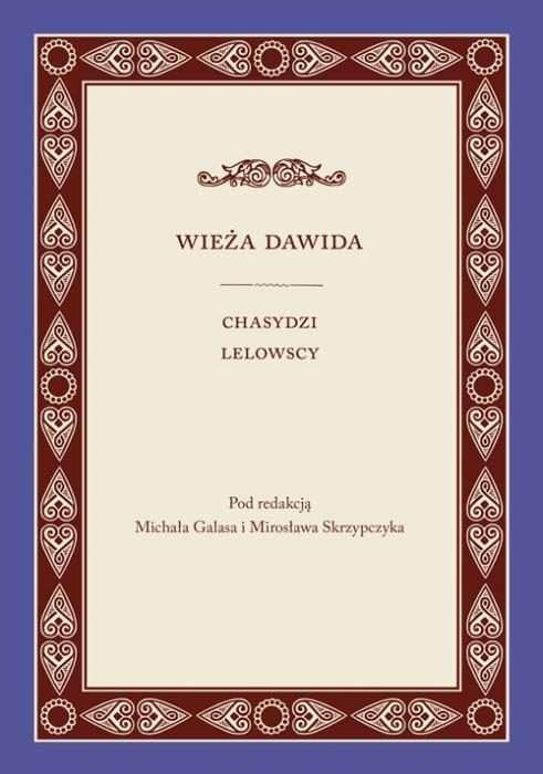 Wieza_Dawida._Chasydzi_lelowscy
