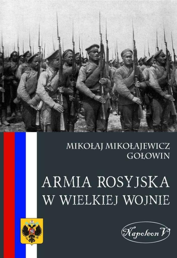 Armia_rosyjska_w_Wielkiej_Wojnie