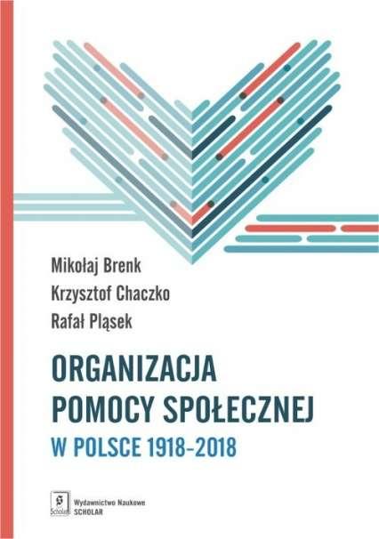 Organizacja_pomocy_spolecznej_w_Polsce_1918_2018