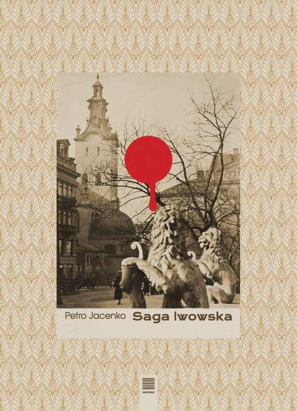 Saga_lwowska