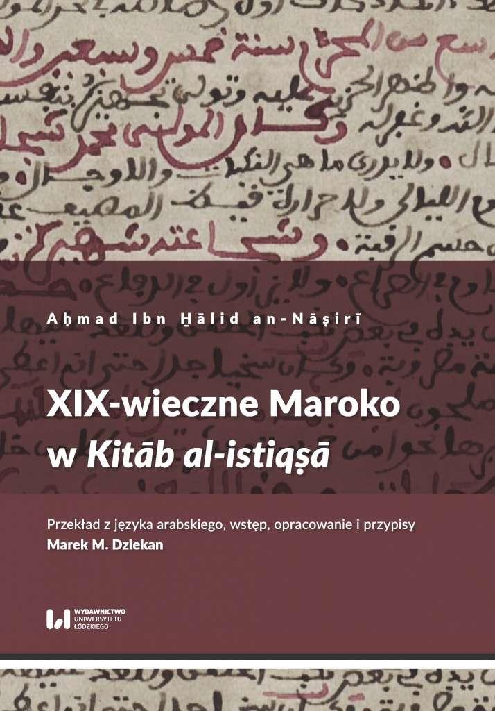 XIX_wieczne_Maroko_w_Kitab_al_istiqsa