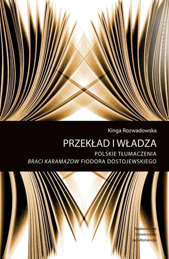 Przeklad_i_wladza._Polskie_tlumaczenia__Braci_Karamazow__Fiodora_Dostojewskiego