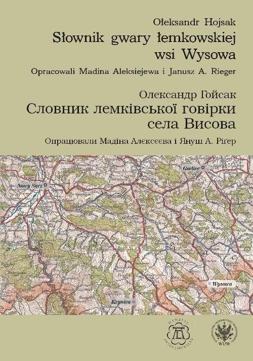Slownik_gwary_lemkowskiej_wsi_Wysowa