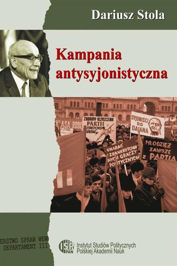 Kampania_antysyjonistyczna_w_Polsce