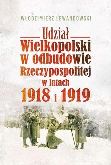 Udzial_Wielkopolski_w_odbudowie_Rzeczypospolitej_w_latach_1918_i_1919