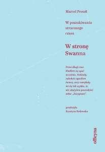 W_strone_Swanna
