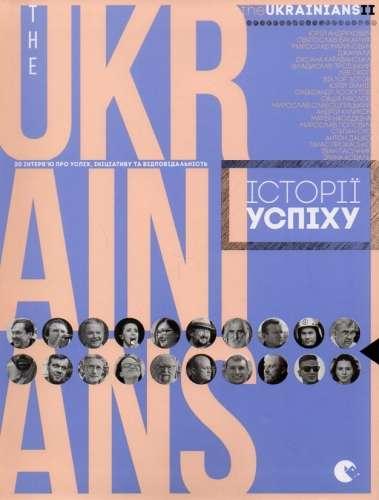 The_Ukrainians_II__j.ukr._