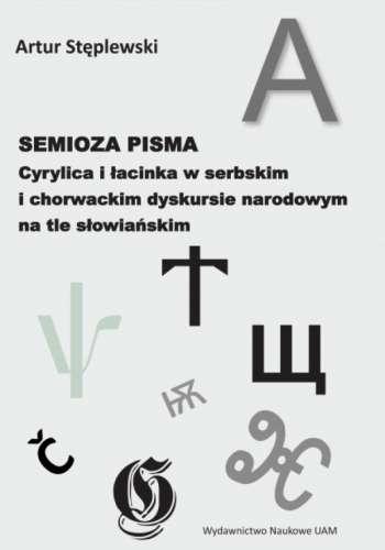 Semioza_pisma._Cyrylica_i_lacinka_w_serbskim_i_chorwackim_dyskurie_narodowym_na_tle_slowianskim