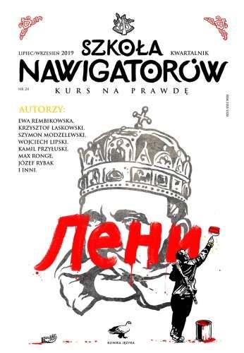 Szkola_nawigatorow_20_2018