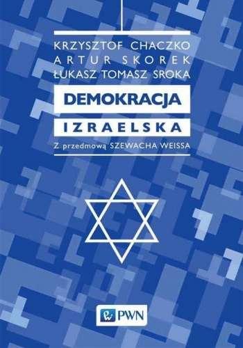 Demokracja_izraelska