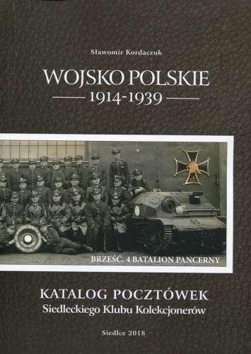 Wojsko_Polskie_1914_1939._Katalog_pocztowek_Siedleckiego_Klubu_Kolekcjonerow._Oprawa_miekka
