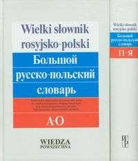 Pustelnica_z_lasow_grabskich_DVD