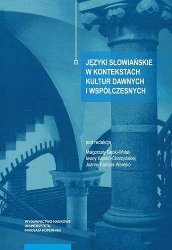 Jezyki_slowianskie_w_kontekstach_kultur_dawnych_i_wspolczesnych