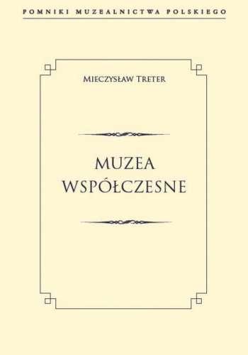 Muzea_wspolczesne