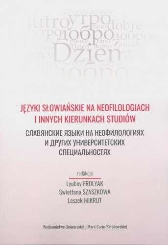Jezyki_slowianskie_na_neofilologiach_i_innych_kierunkach_studiow