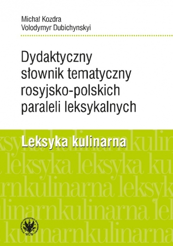 Dydaktyczny_slownik_tematyczny_rosyjsko_polskich_paraleli_leksykalnych._Leksyka_kulinarna