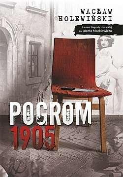 Pogrom_1905