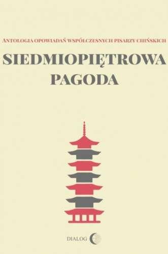 Siedmiopietrowa_pagoda._Antologia_opowiadan_wspolczesnych_pisarzy_chinskich