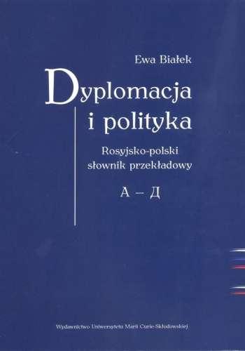 Dyplomacja_i_polityka._Rosyjsko_polski_slownik_przekladowy