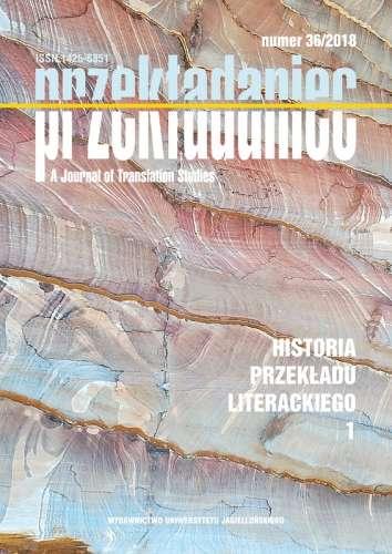 Przekladaniec_2018_36_Historia_przekladu_literackiego_1