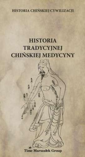 Historia_tradycyjnej_chinskiej_medycyny