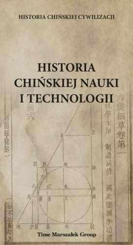 Historia_chinskiej_nauki_i_technologii