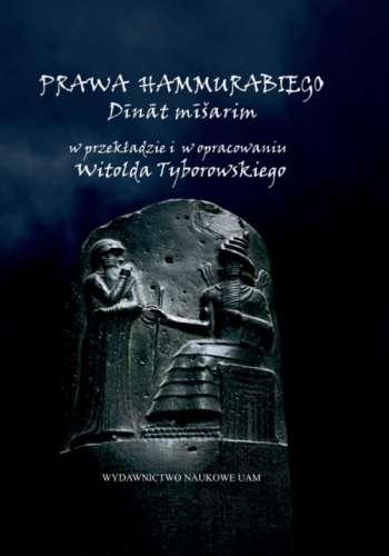 Prawa_Hammurabiego._Dinat_misarim