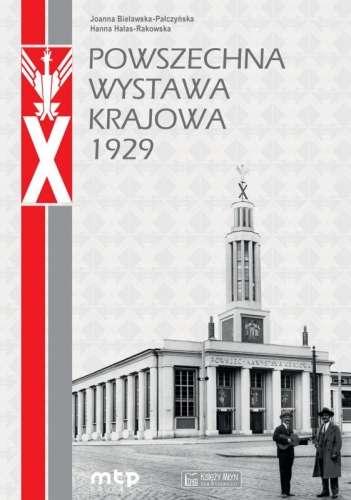 Powszechna_Wystawa_Krajowa_1929
