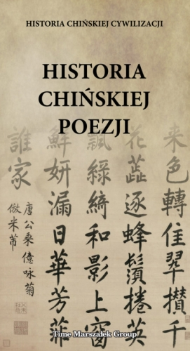 Historia_chinskiej_poezji