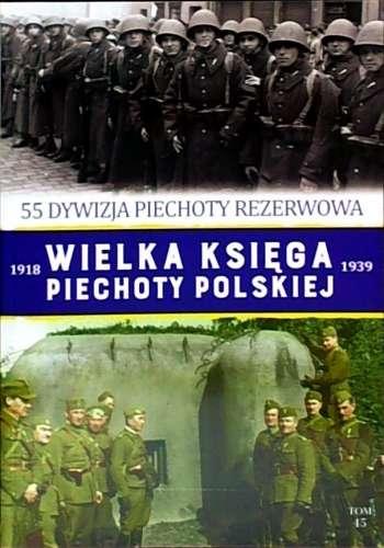 55_Dywizja_Piechoty_Rezerwowa