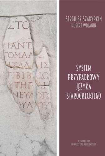 System_przypadkowy_jezyka_starogreckiego