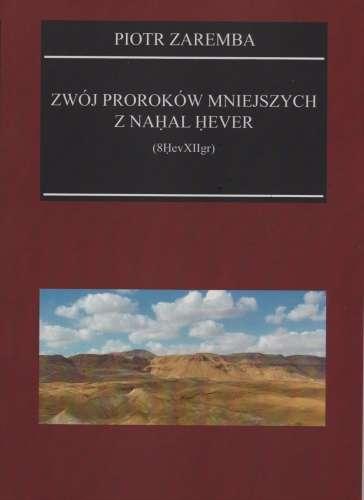 Zwoj_prorokow_mniejszych_z_Nahal_Hever__8HevXIIgr_