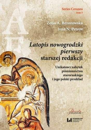 Latopis_nowogrodzki_pierwszy_starszej_redakcji