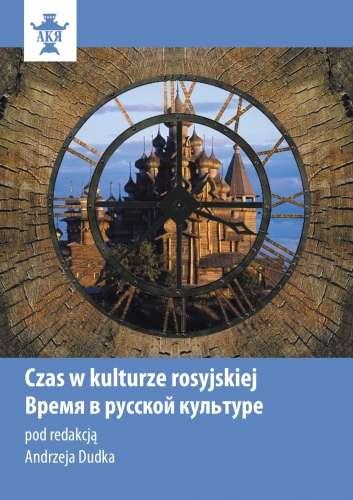 Czas_w_kulturze_rosyjskiej