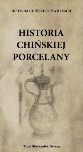 Historia_chinskiej_porcelany