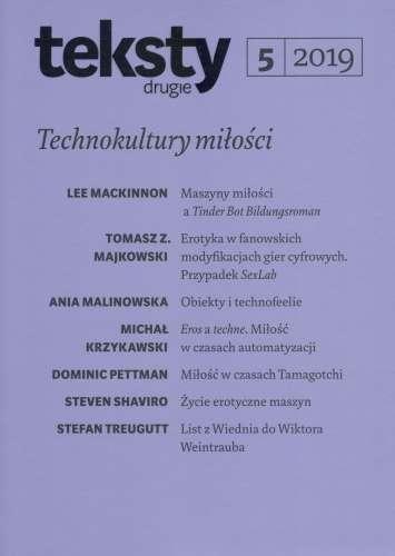 Teksty_drugie_2019_5__Technokultury_milosci