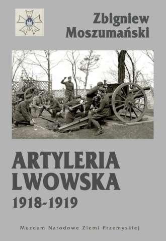 Artyleria_lwowska_1918_1919