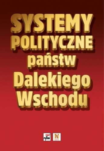 Systemy_polityczne_panstw_Dalekiego_Wschodu