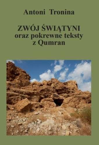 Zwoj_swiatyni_oraz_pokrewne_teksty_z_Qumran