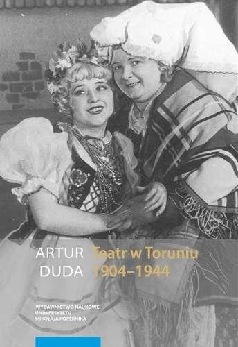 Teatr_w_Toruniu_1904_1944