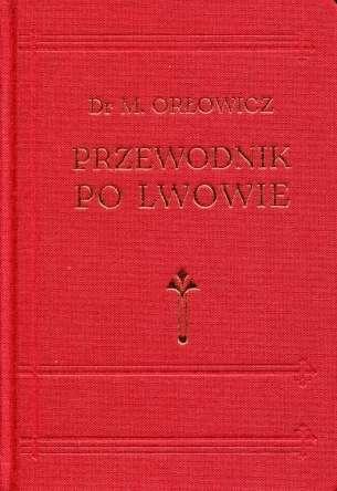 Przewodnik_po_Lwowie._Reprint
