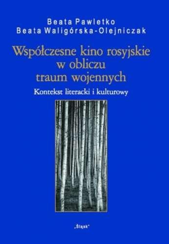 Wspolczesne_kino_rosyjskie_w_obliczu_traum_wojennych._Kontekst_literacki_i_kulturowy