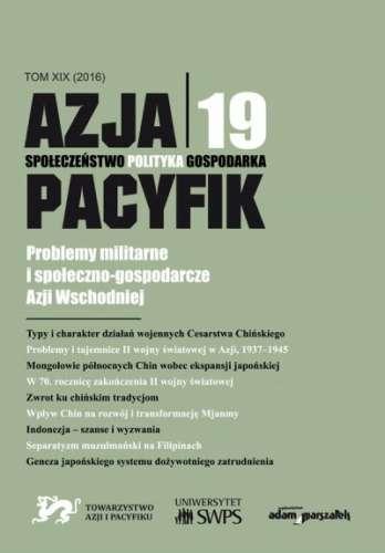 Azja___Pacyfik._Spoleczenstwo_polityka_gospodarka__21_
