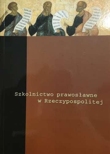 Szkolnictwo_prawoslawne_w_Rzeczypospolitej