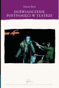 Doswiadczenie_postpamieci_w_teatrze