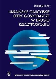 Ukrainskie_galicyjskie_sfery_gospodarcze_w_drugiej_Rzeczypospolitej